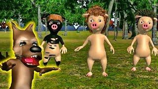 La Canción del Cuento de Los 3 Cerditos y El Lobo Feroz - Videos Para Niños - Lunacreciente