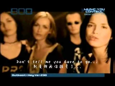 The Corrs- Summer Sunshine (中英雙字幕版)