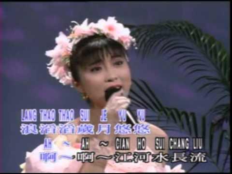 陈思安 - 水长流 Sui Chang Liu - Chen Si An