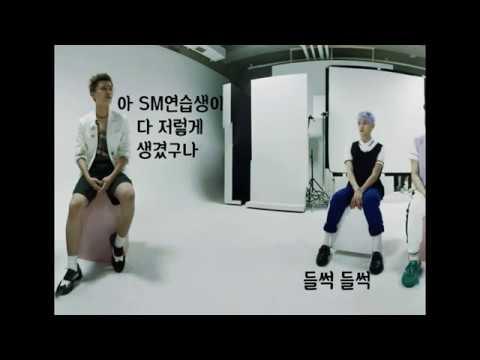 [NCT] 칭찬에 부끄러워하는 태용이