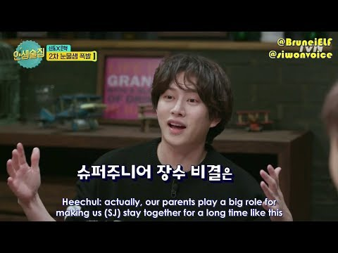 [ENGSUB] 171110 tvN Life Bar EP44 with Super Junior - Eunhyuk's mother fangirling