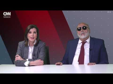 Αντιλογίες. Παναγιώτης Κουρουμπλής και Άννα Μισέλ Ασημακοπούλου στο στούντιο του CNN Greece