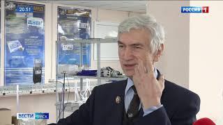 Омские учёные наладили производство дезинфицирующих средств