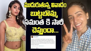 Samantha vs Pooja Hedge Twitter war intensifies; Nandini R..