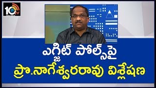 Prof. Nageshwar Special Analysis On Exit Poll Results 2019..