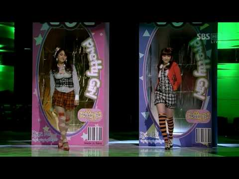 KARA Pretty Girl / 카라 프리티걸 Fan's cut (19stage)