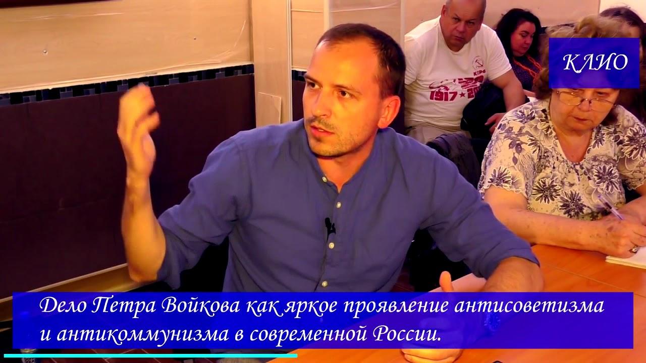 Константин Сёмин об агрессивной декоммунизации