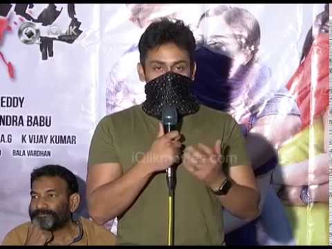 Romantic Criminals Movie Press Meet
