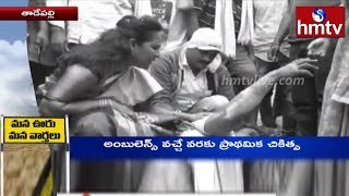 MLA Undavalli Sridevi offers first aid to accident victim,..