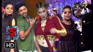 Dhee 10 |  14th February 2018| Full Episode | ETV Telugu