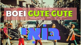 Gute Gute - גוטה גוטה - בואי :: Gute Gute - Boei (Welcome to Tel-Aviv Official Music Video)