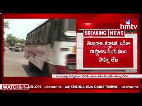 AP CS writes letter to TS, Karnataka, Odisha to resume bus services