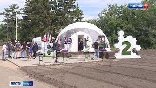 В Омске на территории аграрного университета открылся карбоновый полигон