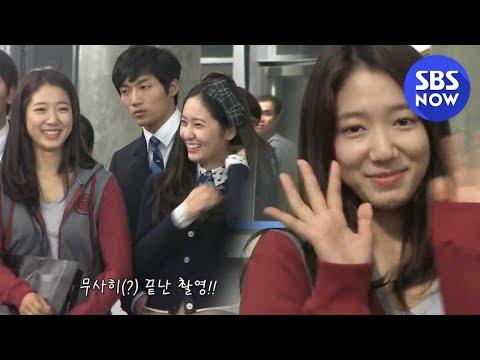 SBS [상속자들] - 싸움현장으로 달려온 은상과 보나 메이킹