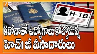 Corona effect: H-1B visa holders may lose jobs in USA..