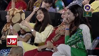 Chakar Khaa Ke Jo Na Giraa Bike Uski | Game Show Aisay Chalay Ga WIth Danish Taimoor