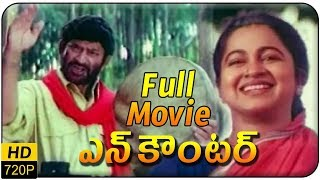 Encounter (ఎన్ కౌంటర్) Telugu Full Length Movie || Krishna,Radha,Roja