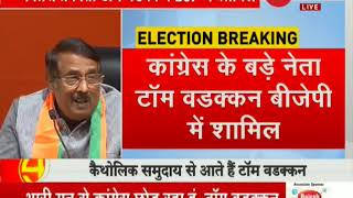 Breaking News: Sonia Gandhi's close aide Tom Vadakkan joins BJP