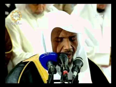 سورة مريم - من صلاة التراويح بدولة الكويت 1433هـ