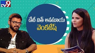 Victory Venkatesh in 'A Date With Anasuya'..