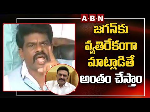 MP Raghu Rama Vs MP Gorantla Madhav; Raghu Rama complaints to Speaker