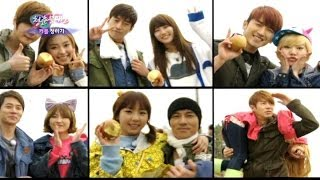 """Invincible Youth 2 