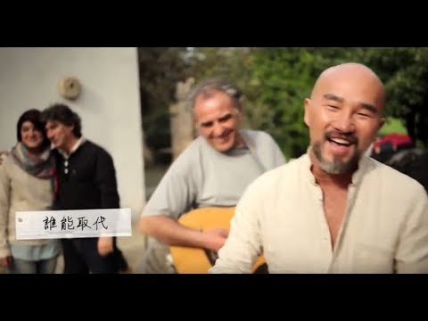 辛龍Shin Lung 2013全創作集《我就是愛》第三波溫暖主打〈明日晴〉音樂錄影帶