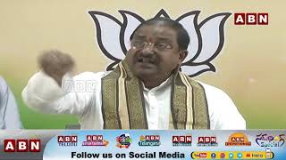 AP BJP chief Somu Veerraju about TDP alliance..