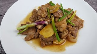 Stir Fried Pork With Ginger and Spring Onion (姜葱猪肉)