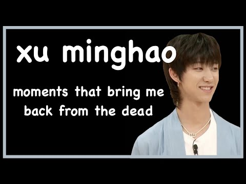 xu minghao moments that are better than sex