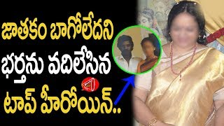 Unknown real Life facts About Prema Sagaram Heroine | Tollywood Actress Personal Life | Gossip Adda