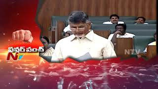 CM Chandrababu Strong Punch to Amit Shah..