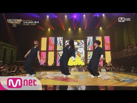 [SMTM5][Uncut] 'Biggest Collaboration of all time' Boi B, Horangnabi (feat. Gill, Rhythm Power)
