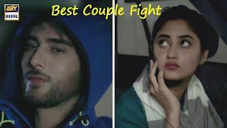 Ye Koi Film Ka Scene Nahi Hai [Best Couple Fight]  Sajal Ali & Imran Abbas