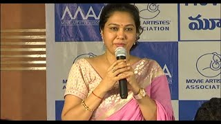 MAA Association Press Meet