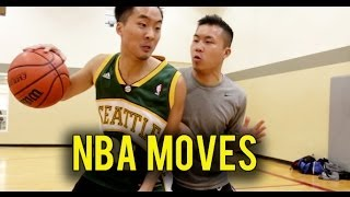 NBA SIGNATURE MOVES | Fung Bros