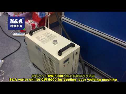 S&A water chiller CW-5000 for cooling laser welding machine