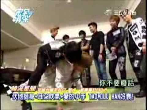 Tao & LuHan funny moment in a Taïwanese game show. [EXO-M]