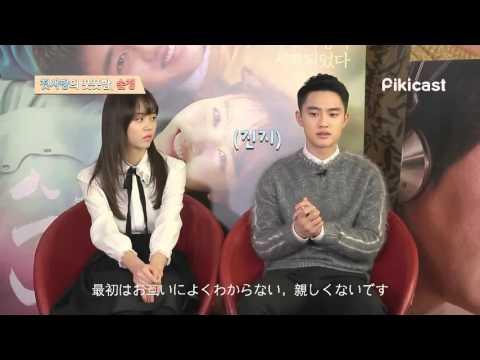160129 pikicast  ギョンす & ソヒョン インタビュー さわり