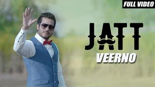 Jatt Veerno – Surjit Khan