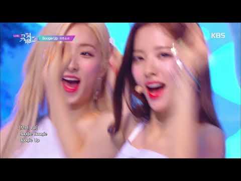 Boogie Up - 우주소녀(WJSN) [뮤직뱅크 Music Bank] 20190614