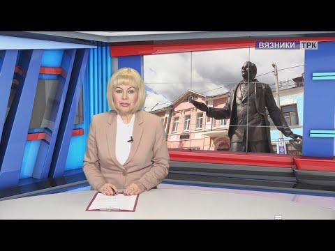 """""""Новости"""" от 18.05.2020г."""