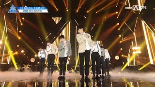 [PRODUCE101 シーズン2] 国民の息子「NEVER」@コンセプト評価