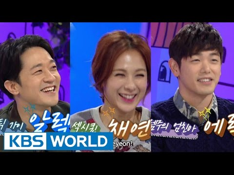 Hello Counselor - Chaeyeon, Alex, Tei & Eric Nam (2015.01.05)