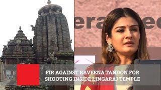 FIR Against Raveena Tandon..