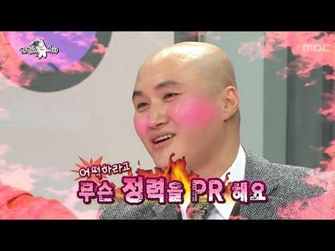 황금어장 : The Radio Star, Hong Seok-cheon(1) #06, 홍석천(1) 20130102