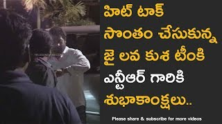 Jai Lava Kusa hero, Jr. NTR, in Tirumala..