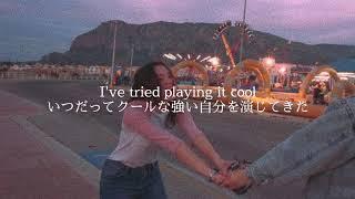 [和訳]One Thing - One Direction