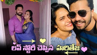 Hari Teja shares her love story; will announce a big news ..