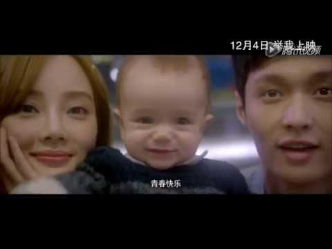《从天儿降》第一主题曲MV《青春快乐》